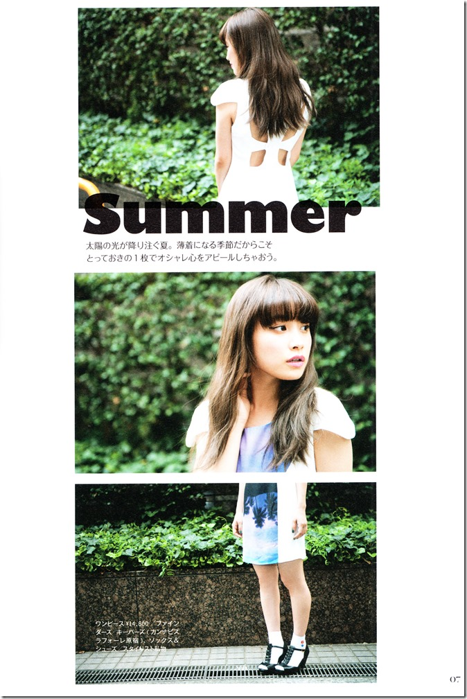 Takahashi Ai Ai am I. FASHION STYLE BOOK (9)