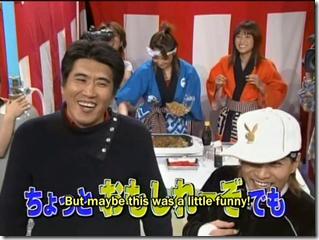 Utaban November 20th, 2003 (20)