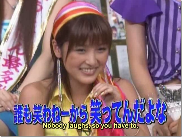 Utaban October 9th, 2003 (23)