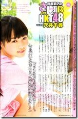UTB Plus Vol.16 November 2013 (57)