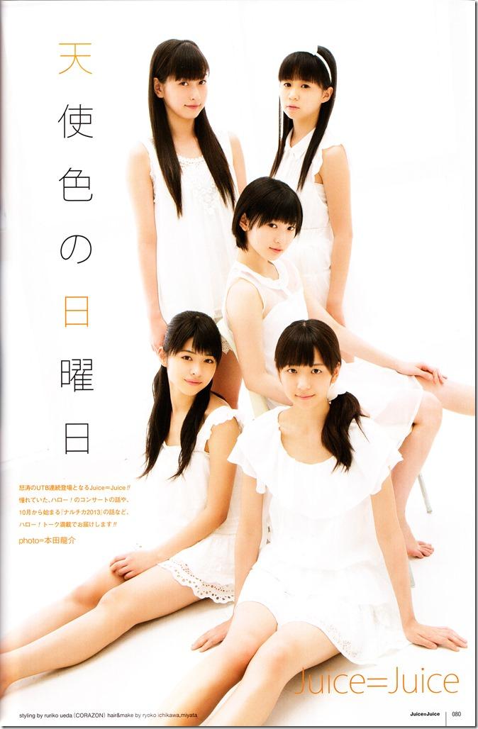 UTB Plus Vol.16 November 2013 (67)