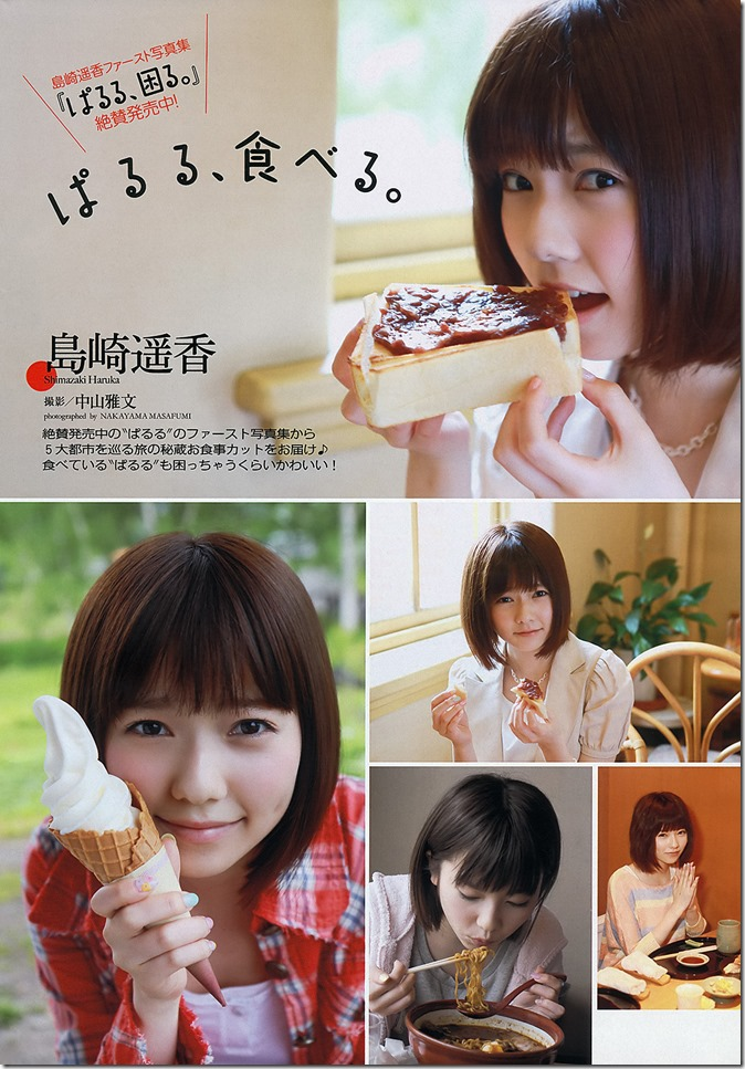 Weekly Playboy no.32 August 12th 2013 (14)