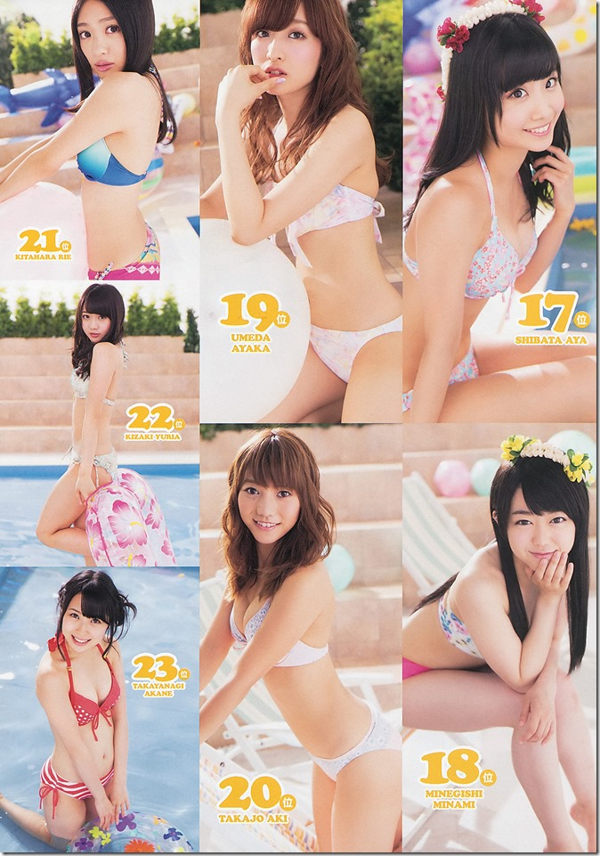 Weekly Playboy no.32 August 12th 2013 (18)