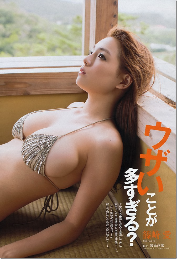 Weekly Playboy no.32 August 12th 2013 (22)