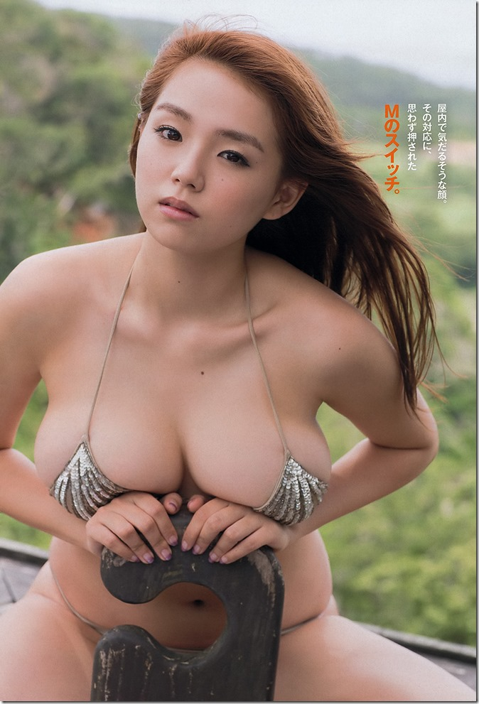 Weekly Playboy no.32 August 12th 2013 (23)