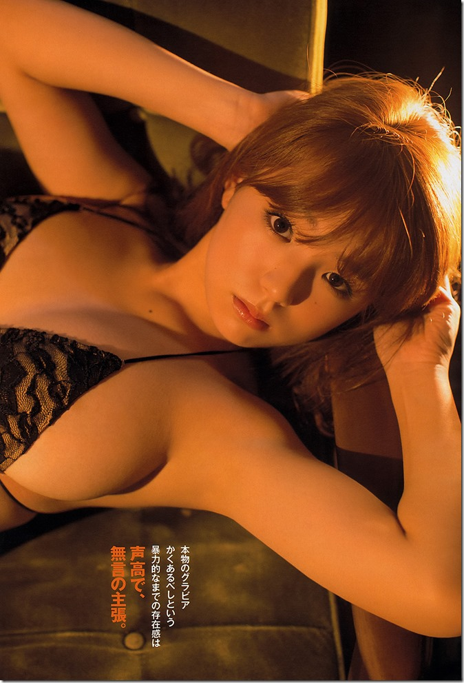 Weekly Playboy no.32 August 12th 2013 (26)