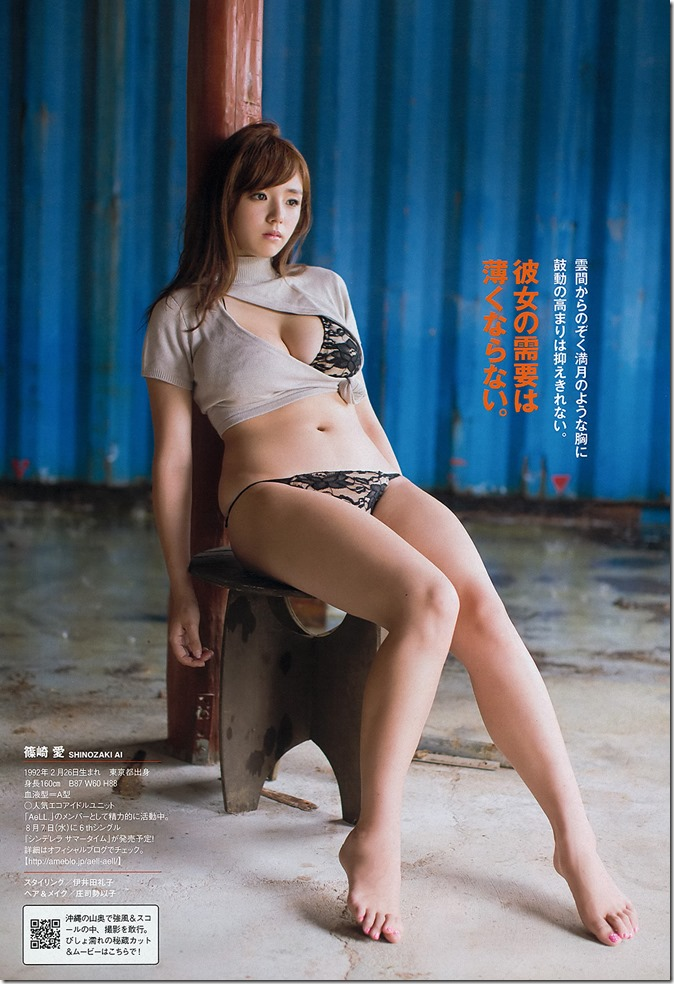 Weekly Playboy no.32 August 12th 2013 (28)