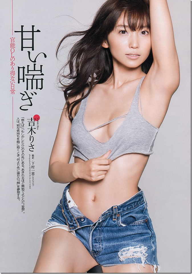 Weekly Playboy no.32 August 12th 2013 (29)