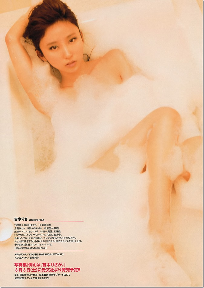 Weekly Playboy no.32 August 12th 2013 (32)
