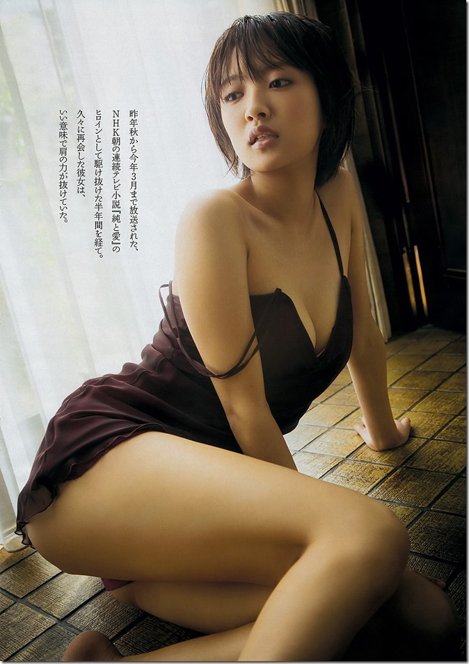 Weekly Playboy no.32 August 12th 2013 (3)