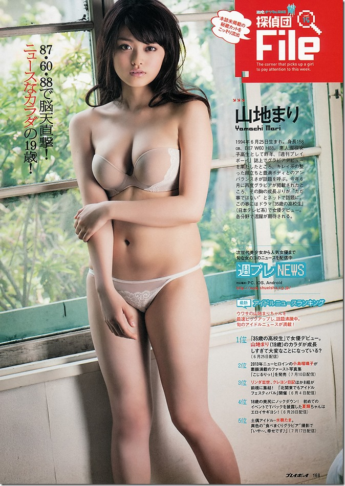 Weekly Playboy no.32 August 12th 2013 (46)