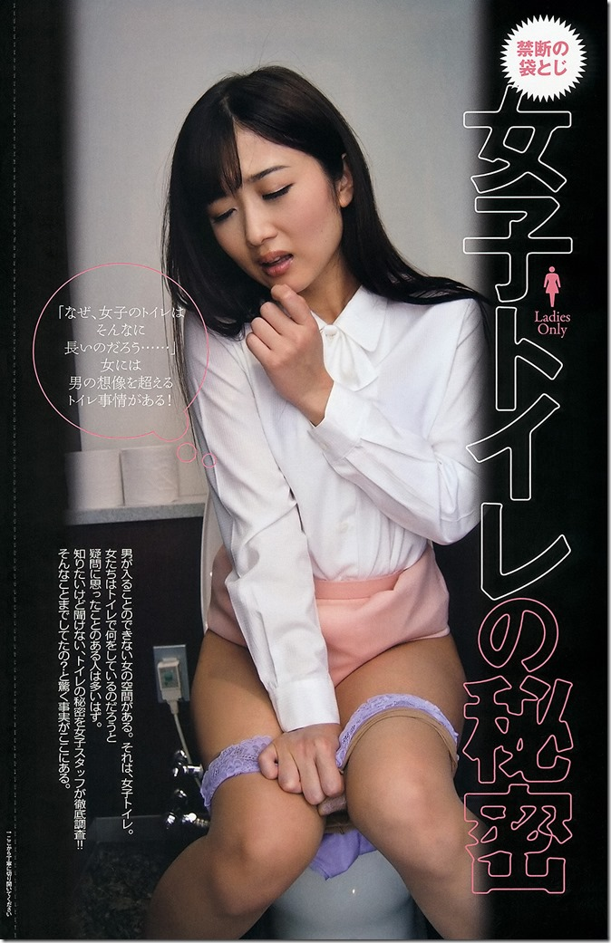 Weekly Playboy no.32 August 12th 2013 (47)