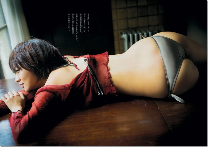 Weekly Playboy no.32 August 12th 2013 (7)