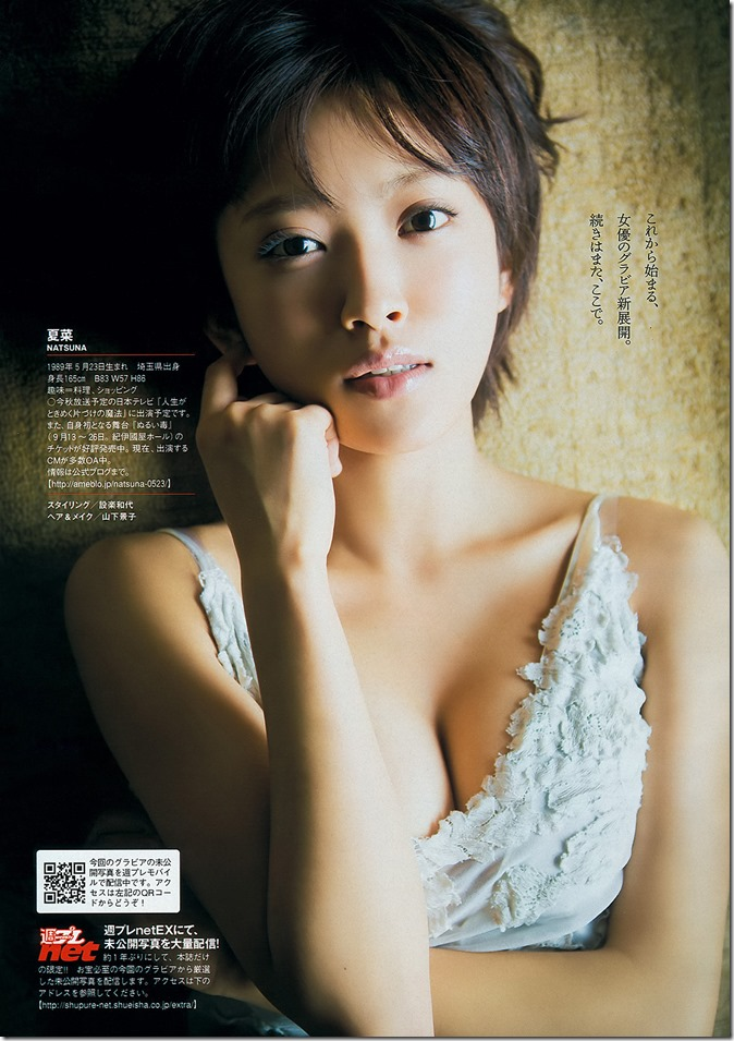 Weekly Playboy no.32 August 12th 2013 (8)