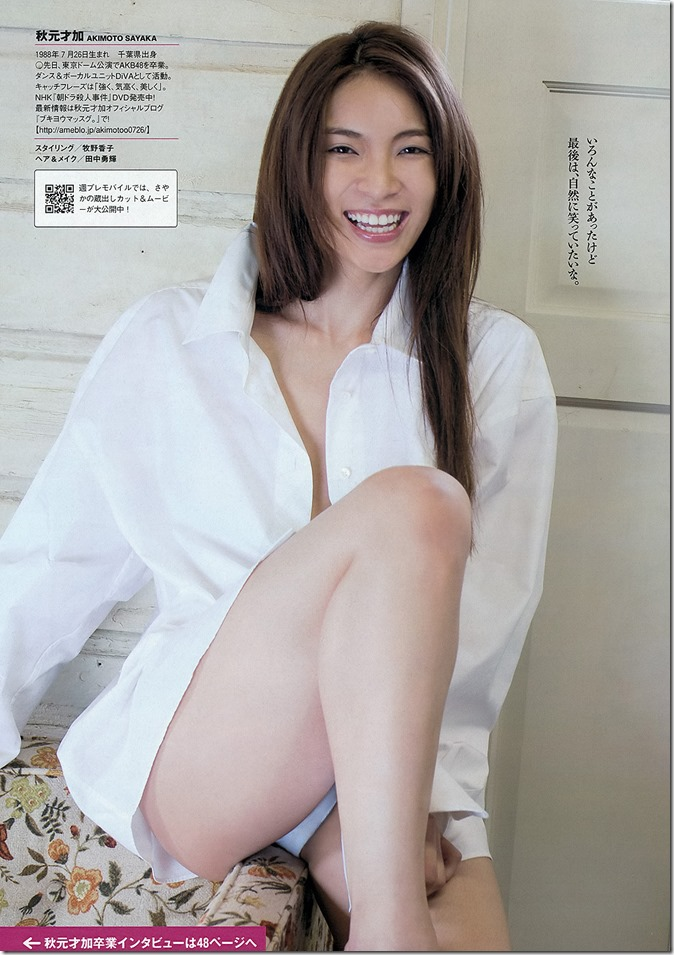 Weekly Playboy no.36 september 9th 2013 (15)