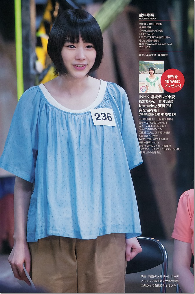 Weekly Playboy no.36 september 9th 2013 (20)
