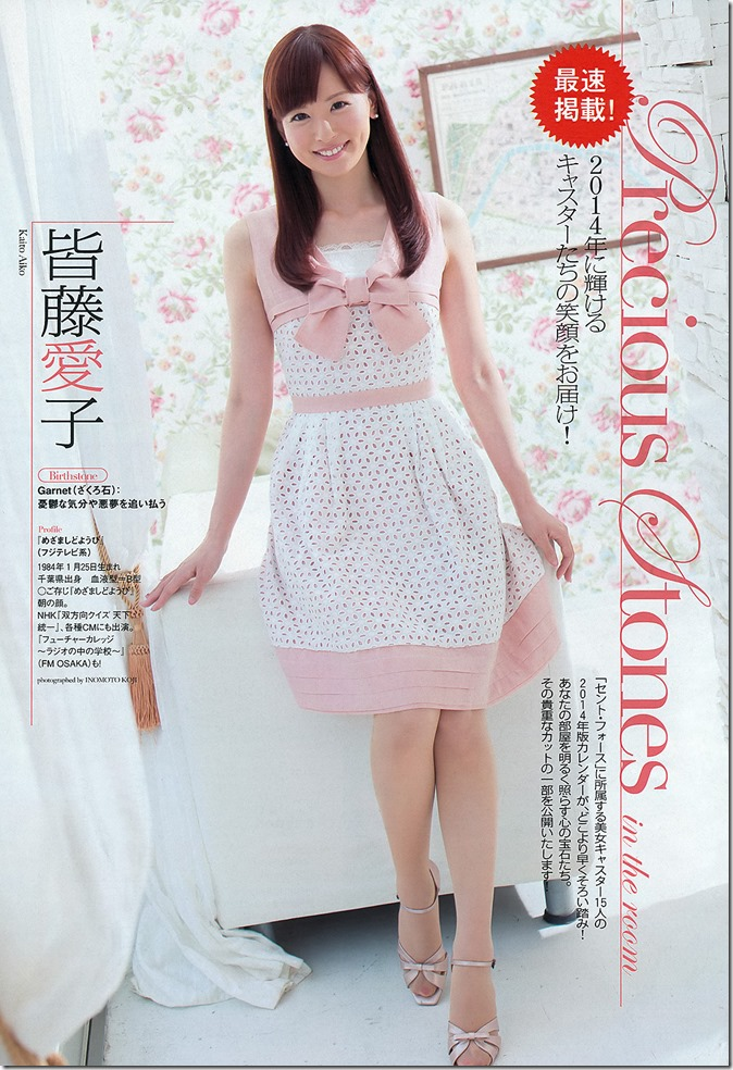 Weekly Playboy no.36 september 9th 2013 (21)