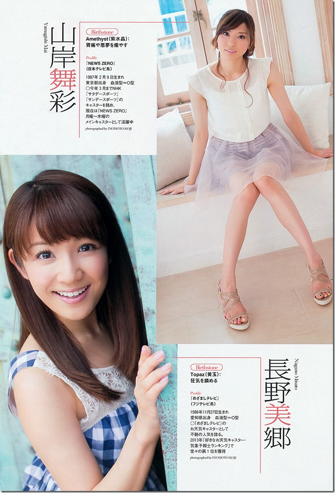 Weekly Playboy no.36 september 9th 2013 (22)