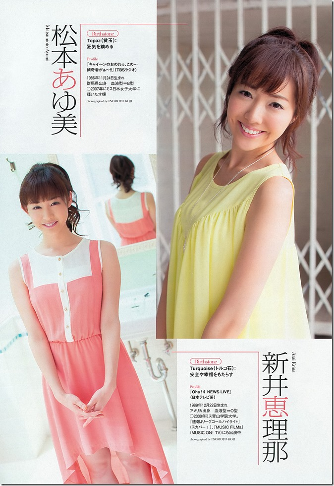 Weekly Playboy no.36 september 9th 2013 (25)
