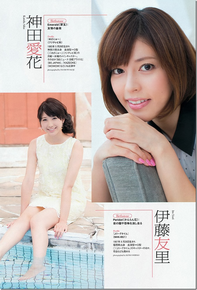 Weekly Playboy no.36 september 9th 2013 (26)