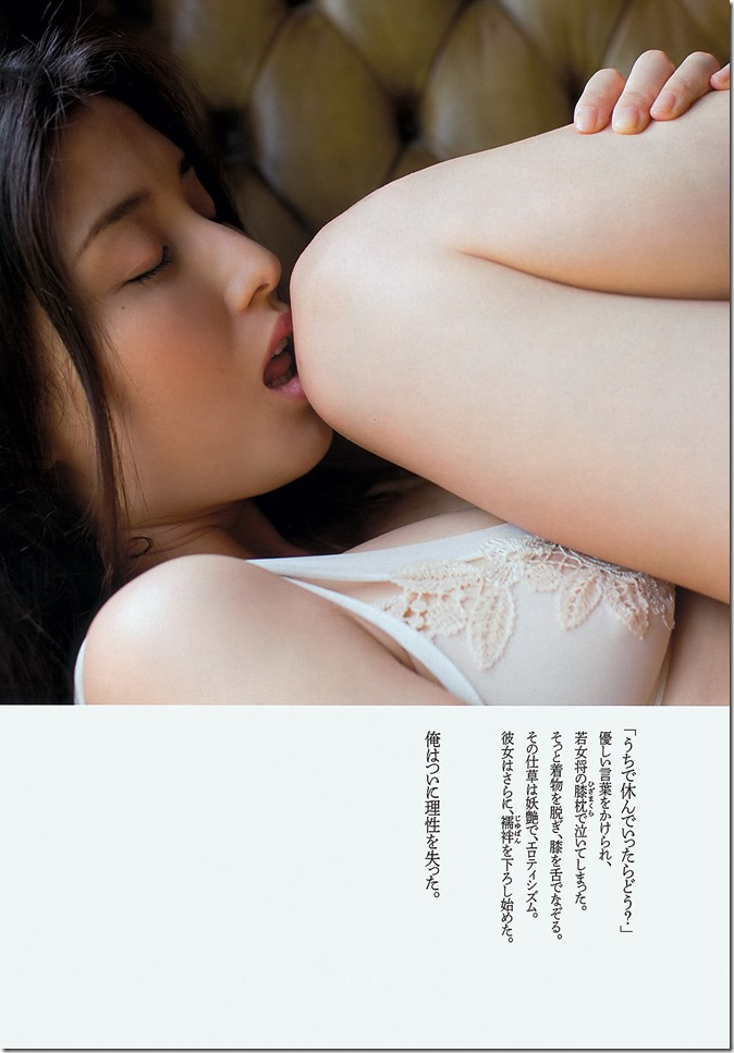 Weekly Playboy no.36 september 9th 2013 (30)