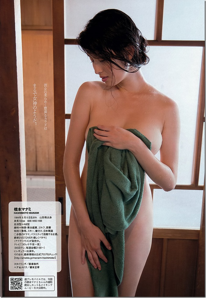Weekly Playboy no.36 september 9th 2013 (34)