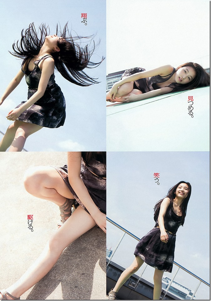 Weekly Playboy no.36 september 9th 2013 (38)