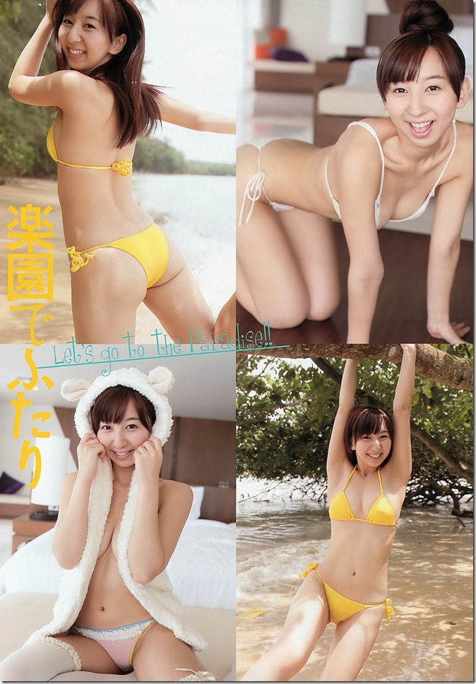 Weekly Playboy no.36 september 9th 2013 (40)