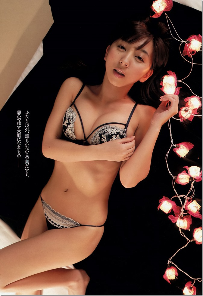 Weekly Playboy no.36 september 9th 2013 (43)