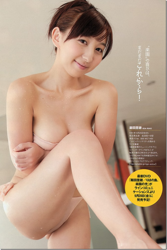 Weekly Playboy no.36 september 9th 2013 (44)