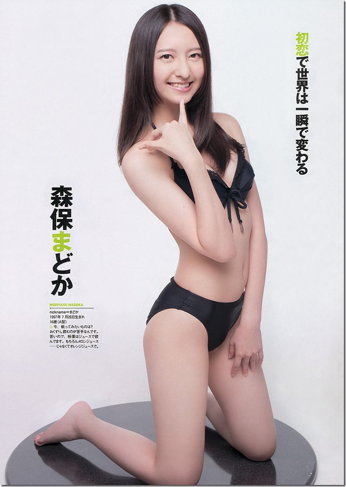 Weekly Playboy no.36 september 9th 2013 (7)