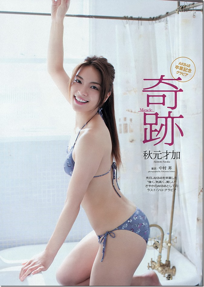 Weekly Playboy no.36 september 9th 2013 (9)