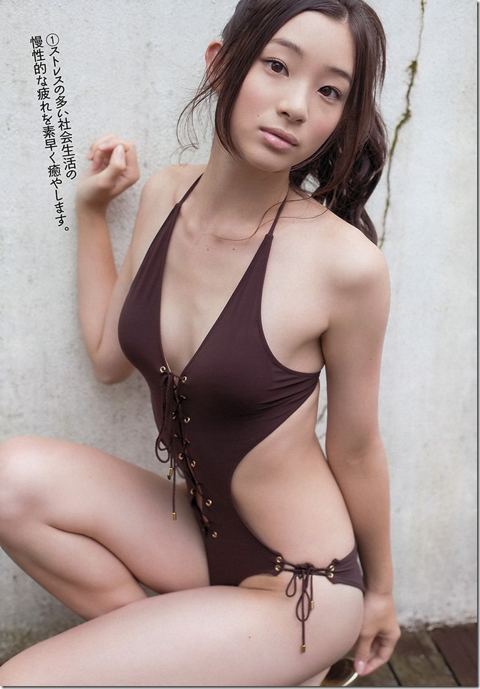 Weekly Playboy no.39 September 30th 2013 (10)