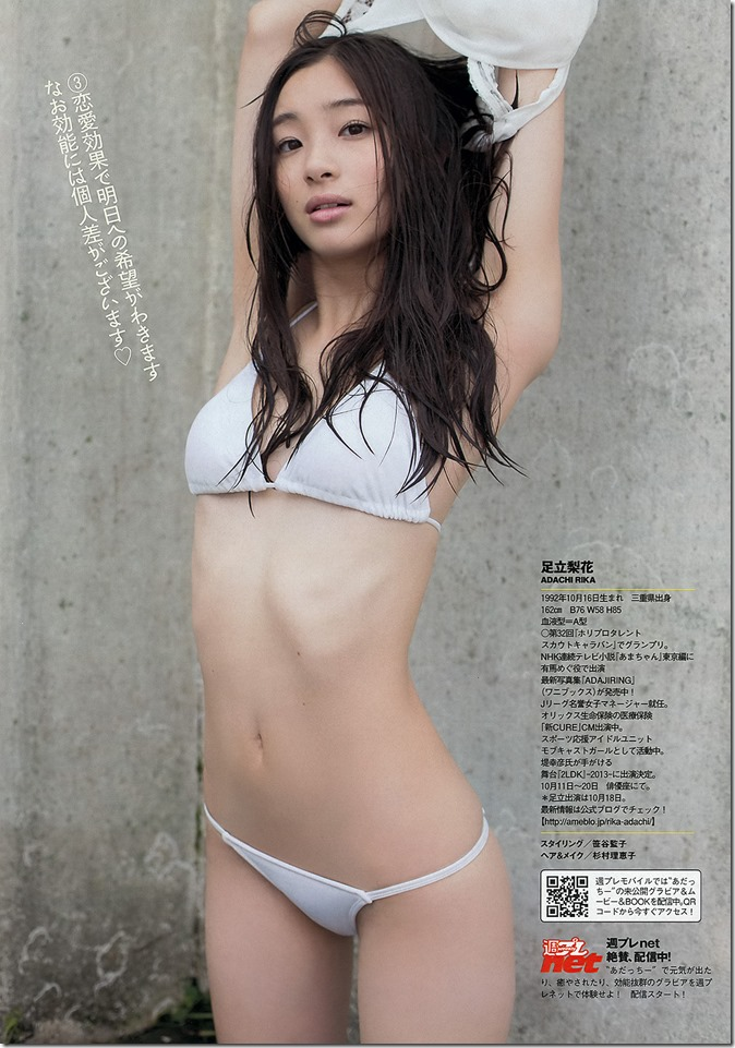 Weekly Playboy no.39 September 30th 2013 (12)