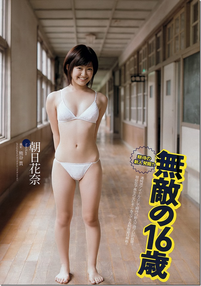 Weekly Playboy no.39 September 30th 2013 (13)