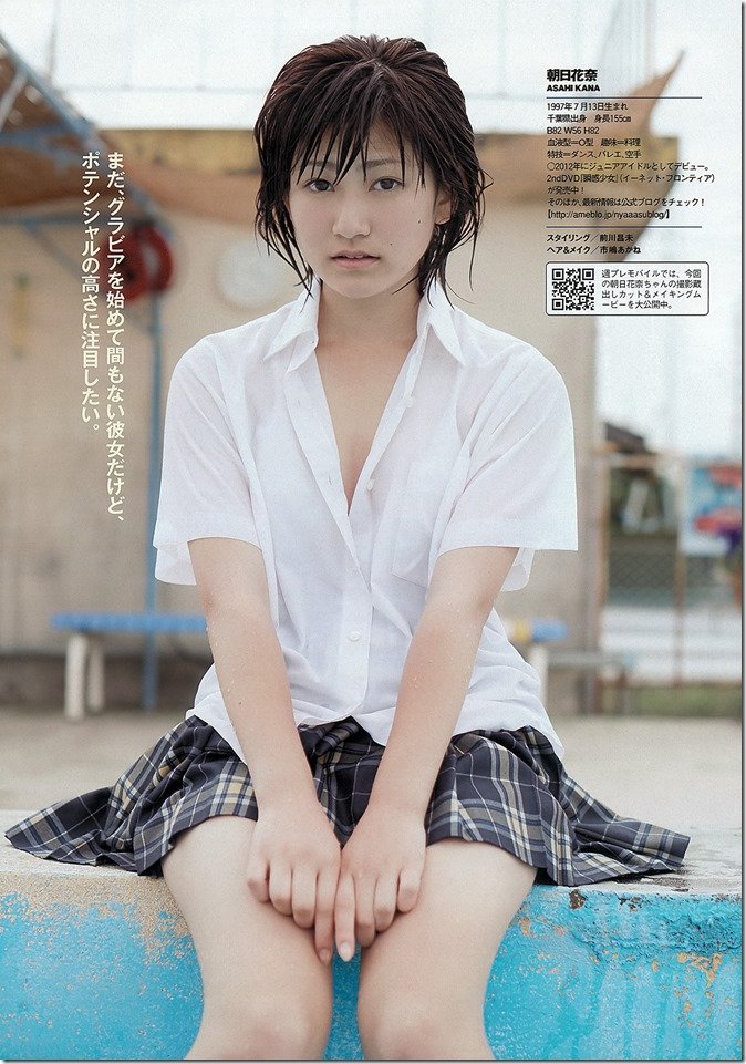 Weekly Playboy no.39 September 30th 2013 (17)