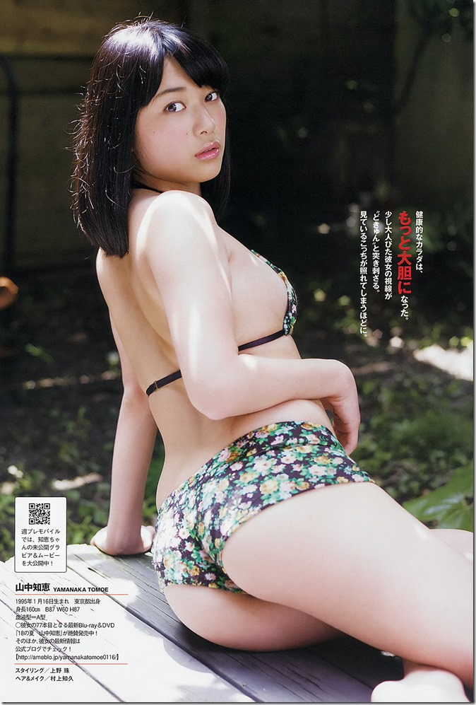 Weekly Playboy no.39 September 30th 2013 (21)