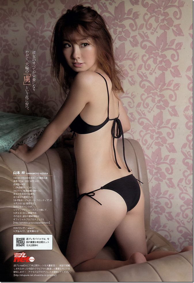 Weekly Playboy no.39 September 30th 2013 (26)