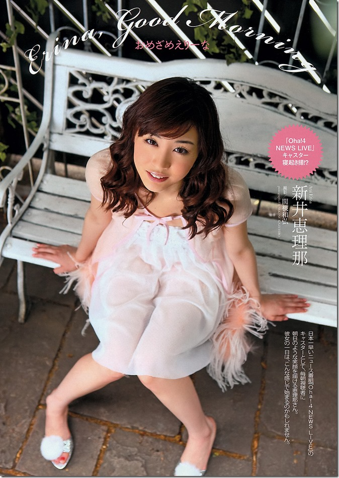 Weekly Playboy no.39 September 30th 2013 (28)