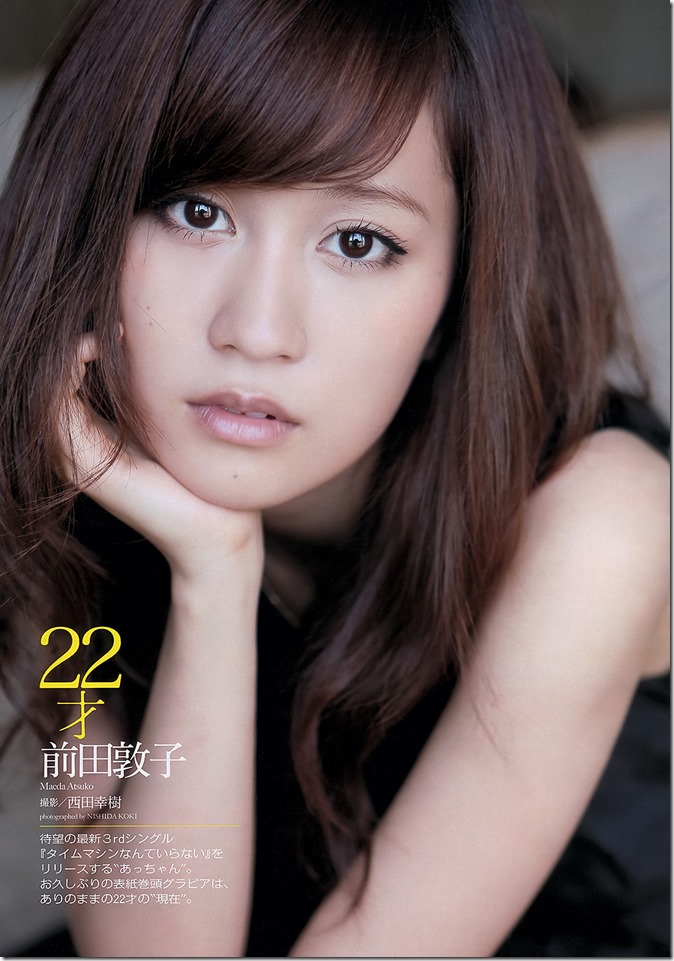 Weekly Playboy no.39 September 30th 2013 (2)