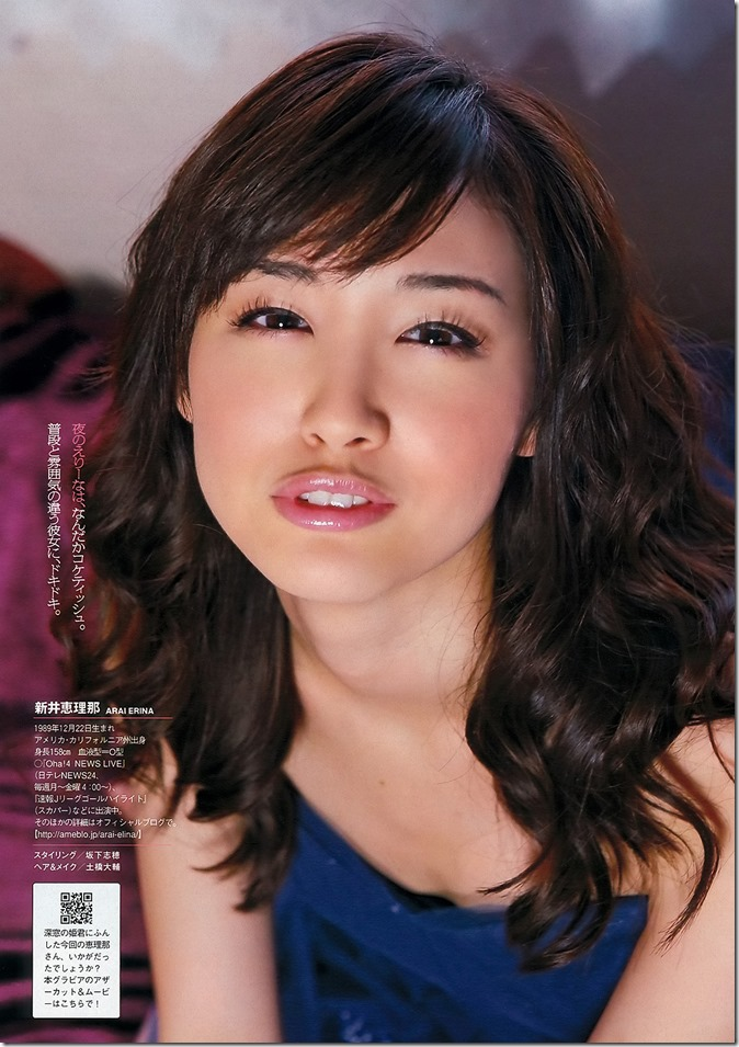 Weekly Playboy no.39 September 30th 2013 (33)