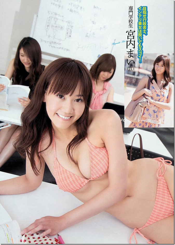 Weekly Playboy no.39 September 30th 2013 (36)