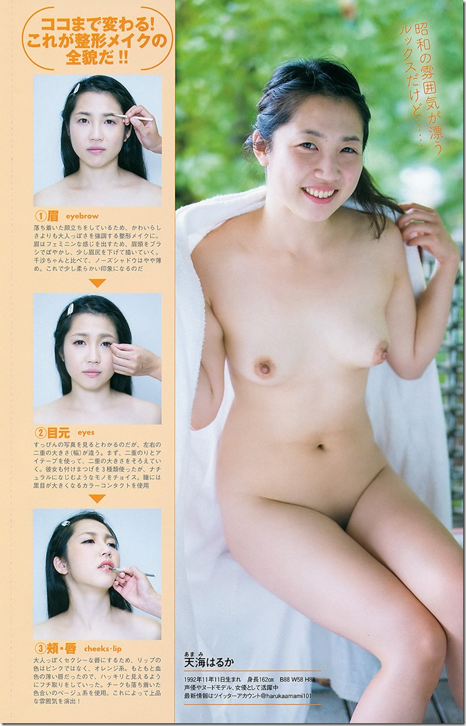 Weekly Playboy no.39 September 30th 2013 (48)