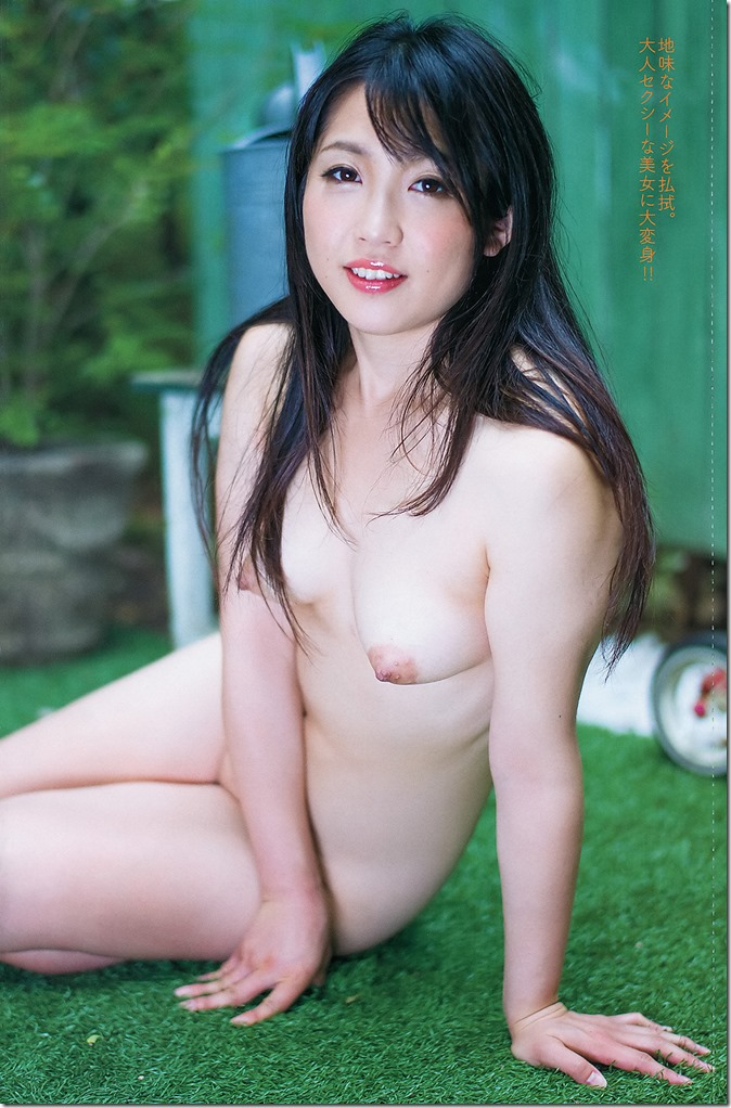 Weekly Playboy no.39 September 30th 2013 (49)