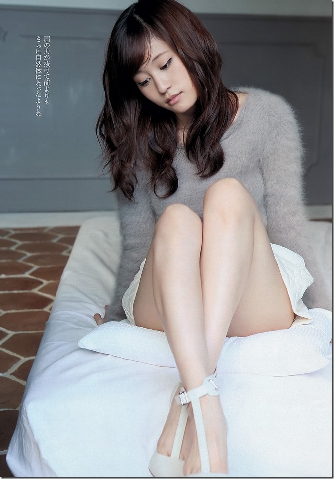 Weekly Playboy no.39 September 30th 2013 (4)