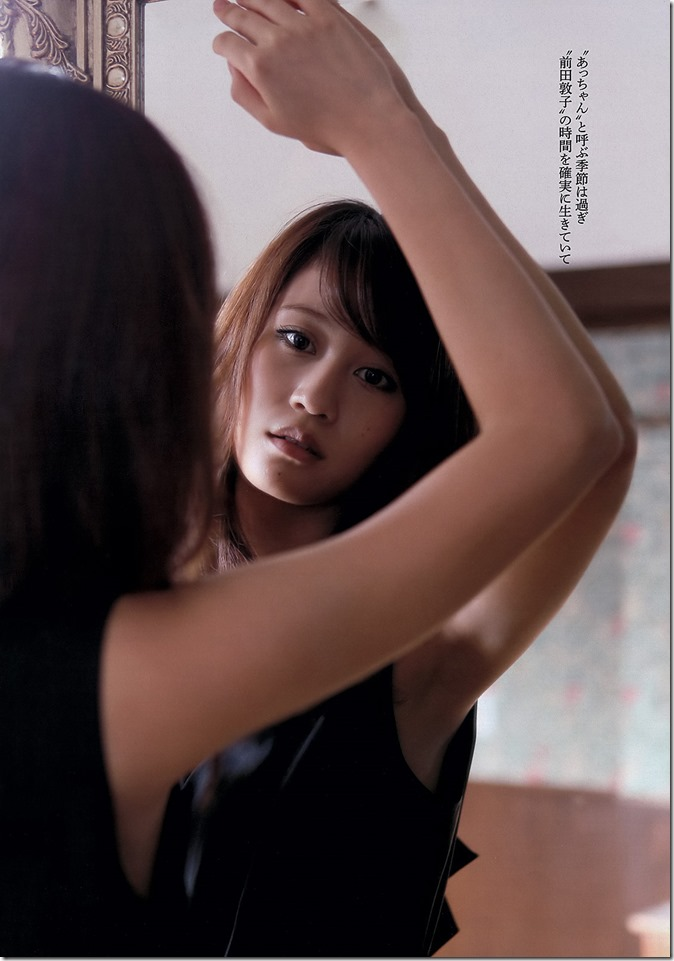 Weekly Playboy no.39 September 30th 2013 (5)