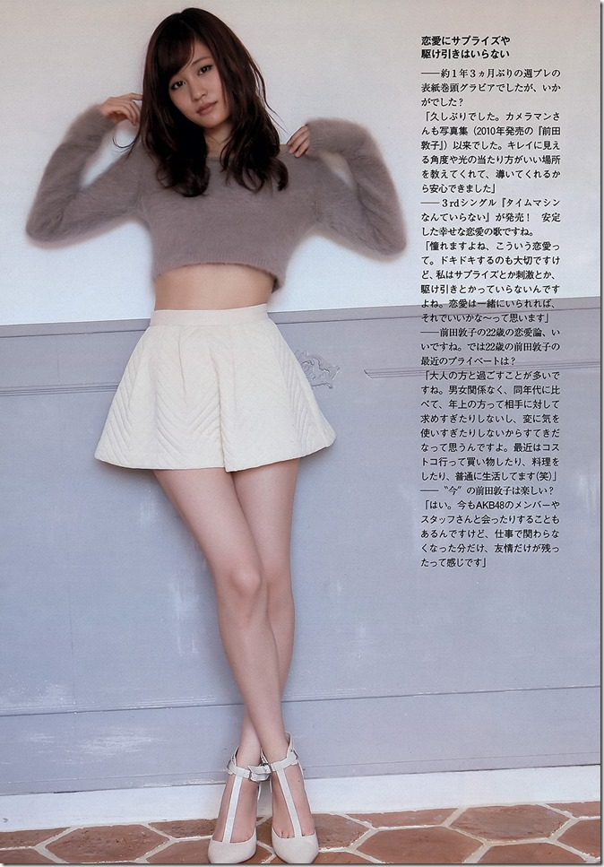 Weekly Playboy no.39 September 30th 2013 (6)