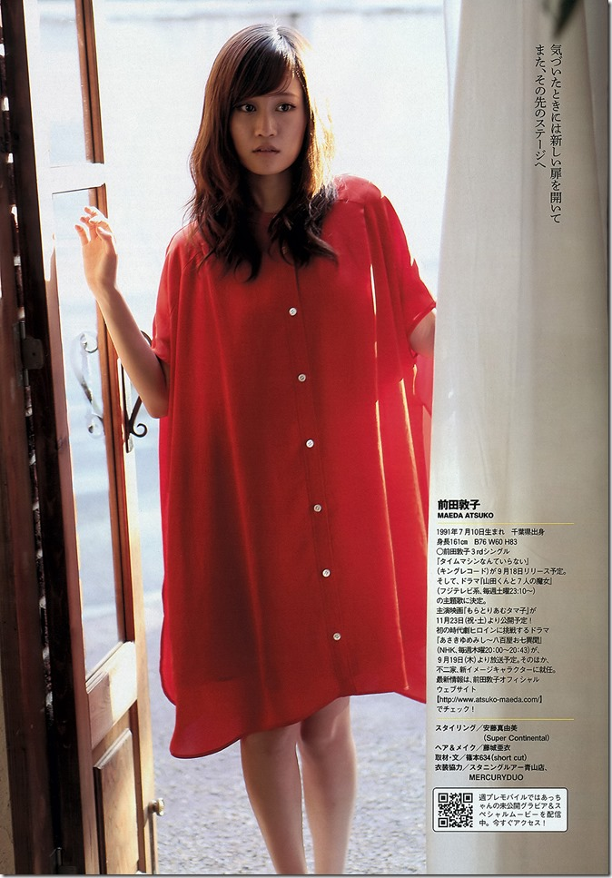 Weekly Playboy no.39 September 30th 2013 (7)