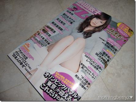 Weekly Playboy no.39 September 30th, 2013