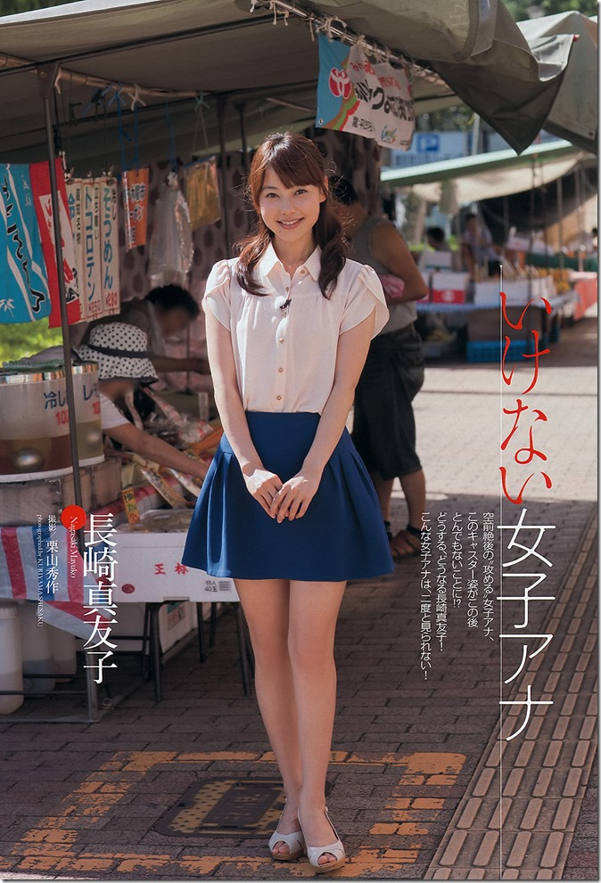 Weekly Playboy no.41 October 14th, 2013 (20)